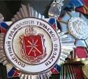 «Почетным гражданином Тульской области» стал Борис Мигунов