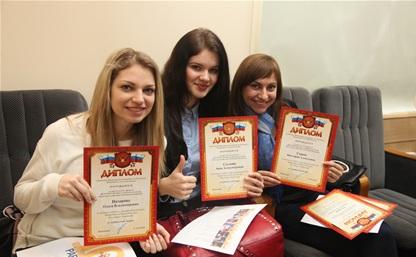 Участников «Студенческого десанта» наградили дипломами