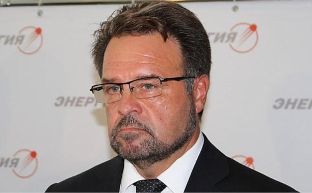 Уроженец Тулы стал президентом ракетно-космической корпорации