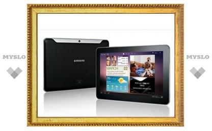 Samsung назвал цену планшетов Galaxy Tab