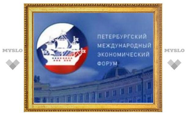 В Санкт-Петербурге открылся экономический форум