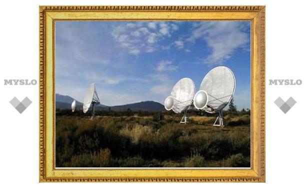 У Земли не хватило денег на поиск инопланетян