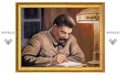Единоросы забраковали идею Лужкова с плакатами Сталина