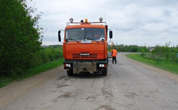 Контроль за ремонтом дорог в Тульской области станет жестче