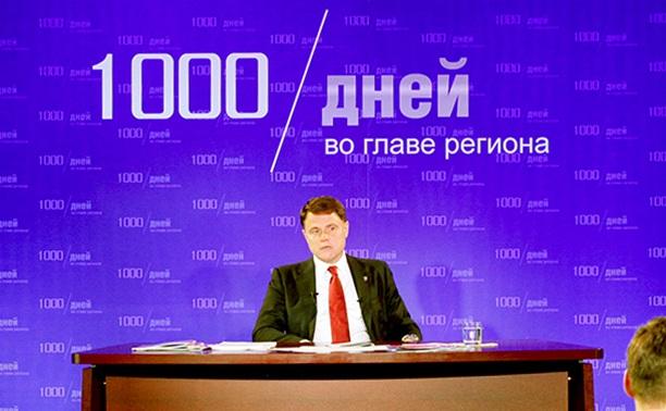 Владимир Груздев: «Спонсор «Арсенала» должен быть связан с оборонно-промышленным комплексом»