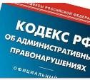 В Заокском районе директор ООО незаконно трудоустроил 25 иностранцев