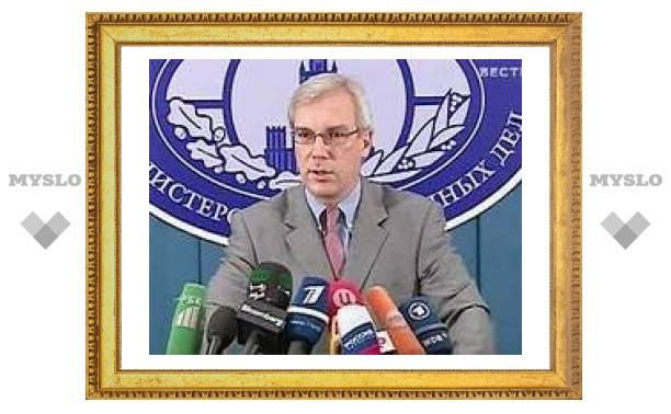 МИД России пожалел 80 британских дипломатов