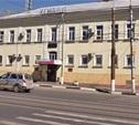 Андрей Степаненко подал рапорт об увольнении