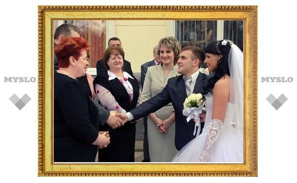 В Тульской области открыт новый Дворец бракосочетаний