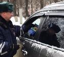 Ежемесячно сотрудники ГИБДД ловят около 300 пьяных водителей