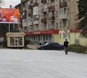 6 октября в Туле начинают мыть тротуарную плитку