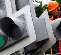 В Туле на пересечении улиц Макаренко и Седова установят светофор