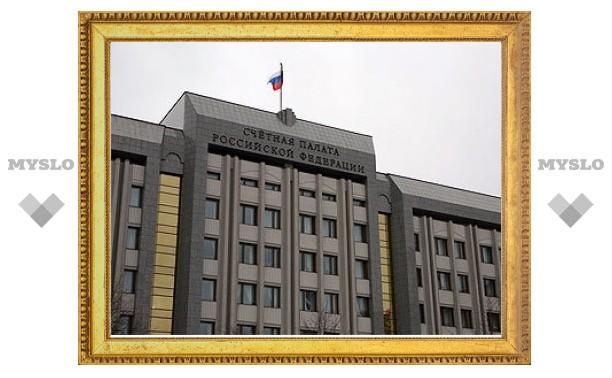 Счетная палата усомнилась в конституционности политики Центробанка