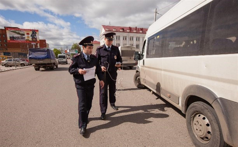 Сотрудники ГИБДД проверили тульские маршрутки