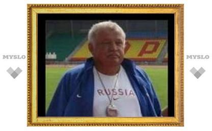 Умер тренер Сергей Реутов
