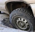 В Новомосковске дорожники оплатят ущерб водителям за разбитые машины