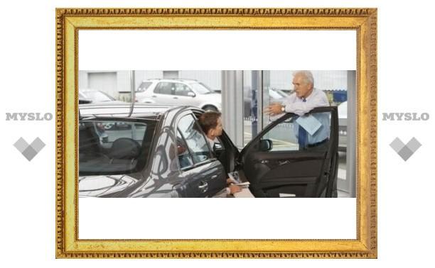 Тулякам помогут с покупкой авто