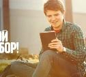 «Черная пятница» в интернет-магазине «МегаФон»!