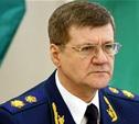 Генпрокурор РФ назначил нового прокурора Тулы