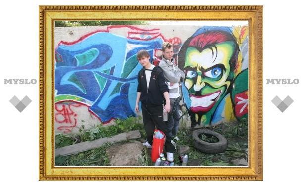 """""""Слобода"""" приглашает на граффити-турнир"""
