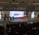 В Туле состоялась региональная конференция «Единой России»