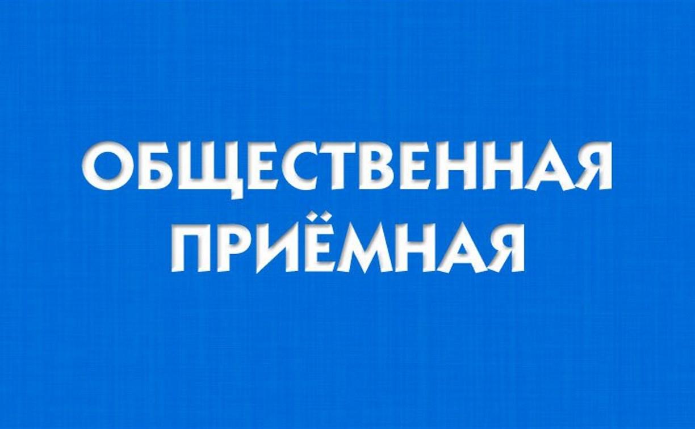 20 ноября в Тульской области будут работать Общественные приемные уполномоченного по правам ребенка