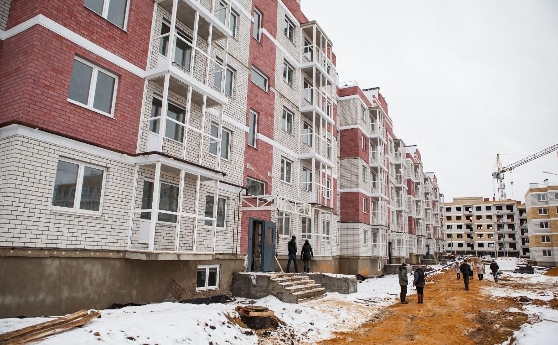 Программа ипотеки с господдержкой продлена до конца 2016 года