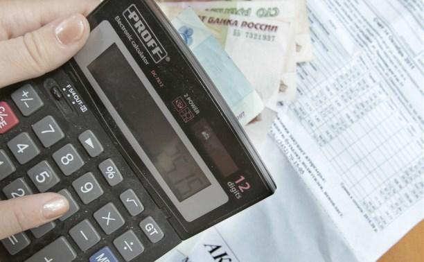 В Богородицке коммунальщики повесили на жительницу чужие долги