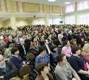 В Туле обсудили изменения в ЕГЭ по литературе