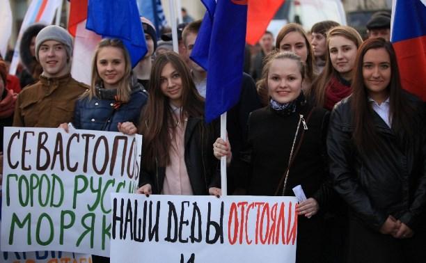 В Туле в честь воссоединения Крыма с Россией пройдёт митинг-концерт