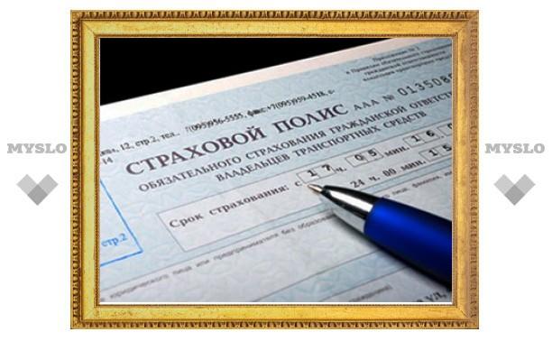 Страховщики запустят единую базу данных ДТП