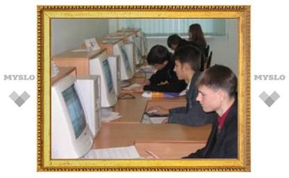 Тульские школьники против наркотиков