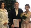 В канун Нового года в Туле поженились 14 пар