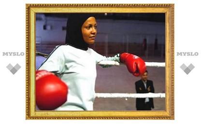 На Олимпиаде-2012 мусульманкам разрешат боксировать в хиджабах