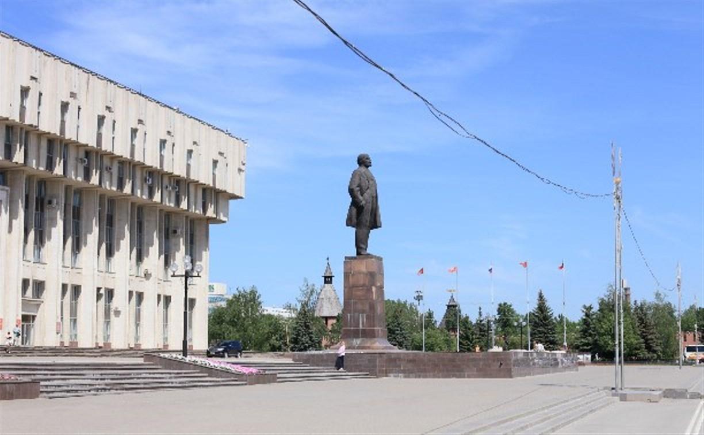 В Тульской области самый «компактный» аппарат чиновников