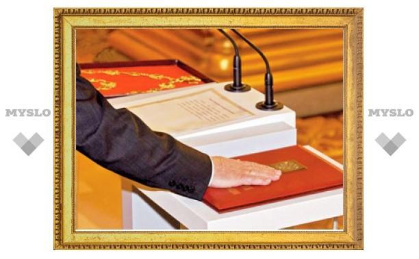 На инаугурацию Владимира Путина в Кремль приглашены 11 гостей от Тульской области