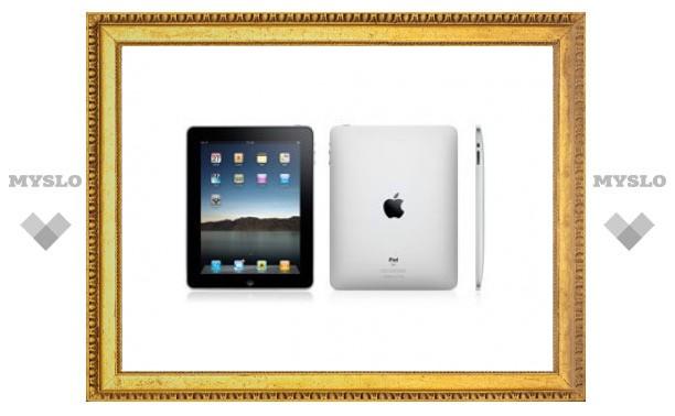 iPad первого поколения подешевел на 100 долларов