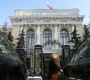 Тульские банкиры: Если есть деньги – вкладывайте их
