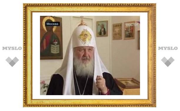 РПЦ будет взаимодействовать с Ватиканом