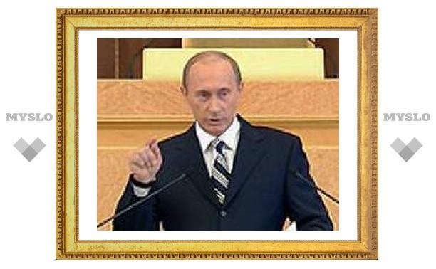 Владимир Путин попросил у правительства дополнительные 100 млрд рублей на дороги