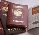 Услуга по выдаче паспорта может подорожать в три раза