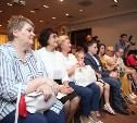 В Туле прошел форум семей, воспитывающих детей-инвалидов