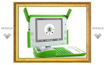 В заводной ноутбук установят гигагерцевый процессор
