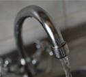 C 1 июня туляки станут больше платить за воду
