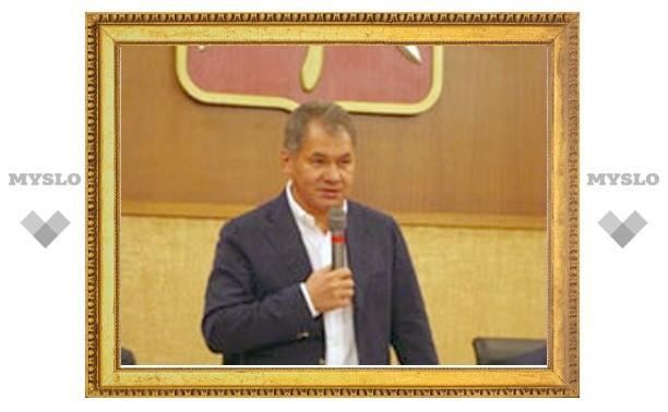 Сергей Шойгу остался доволен посещением Тулы