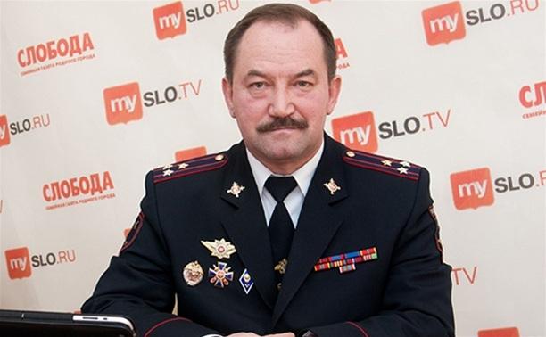 Начальнику тульской полиции присвоено звание генерал-майора
