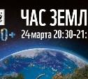 Крупнейшие тульские заводы и музеи поддержат акцию «Час земли»