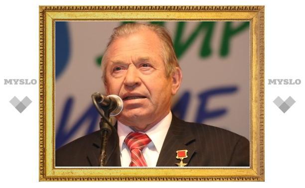 Василий Стародубцев стал почетным гражданином Тульской области