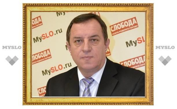 Прокурор Тульской области заявил, что сфера ЖКХ - самая коррумпированная и преступная