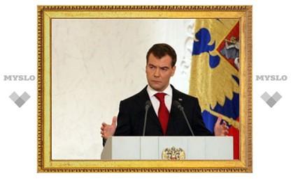 Медведев потребовал отставки спортивного руководства страны